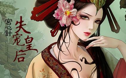 古风狐妖美女图片手绘